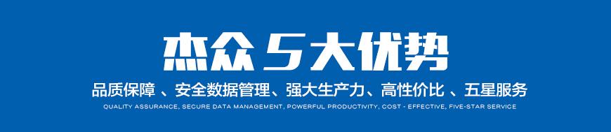 产品5大优势_01.jpg