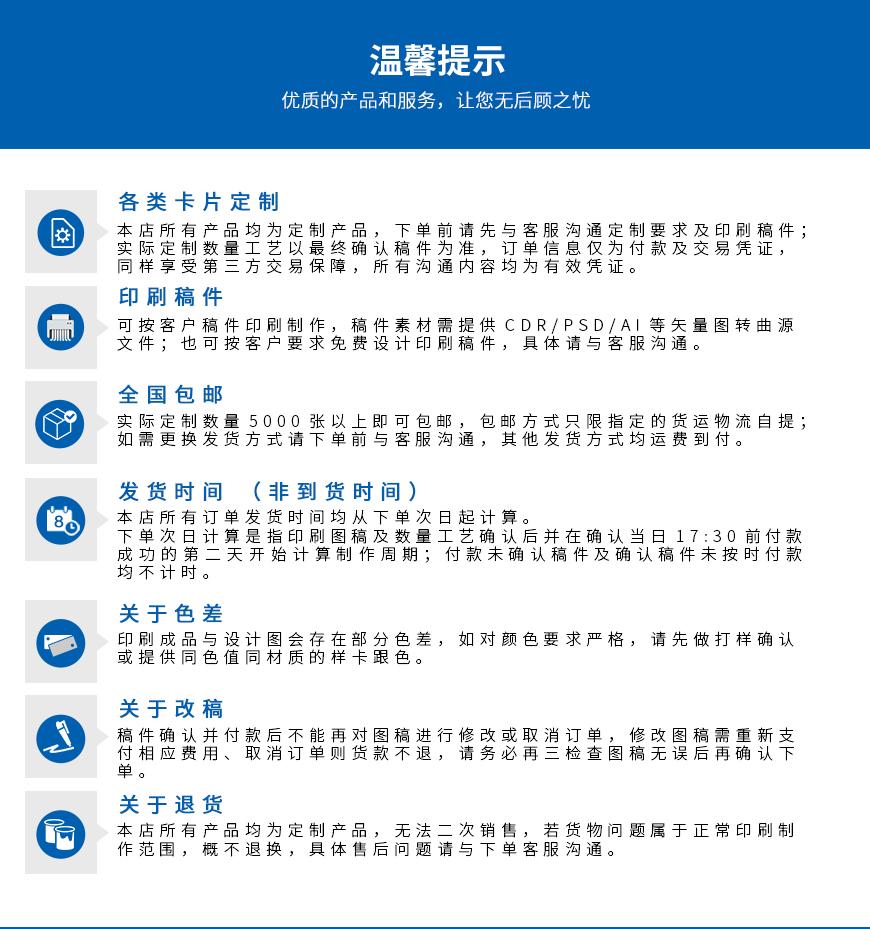 网页详情页(思源字体)_01_25.jpg
