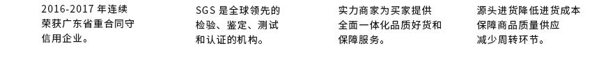 网页详情页(思源字体)_01_03.jpg