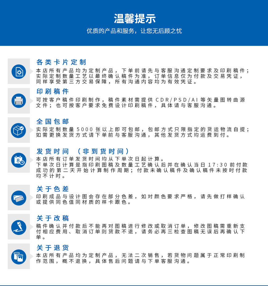 网页详情页(思源字体)_25.jpg